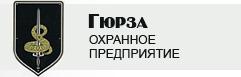 логотип ЧОП
